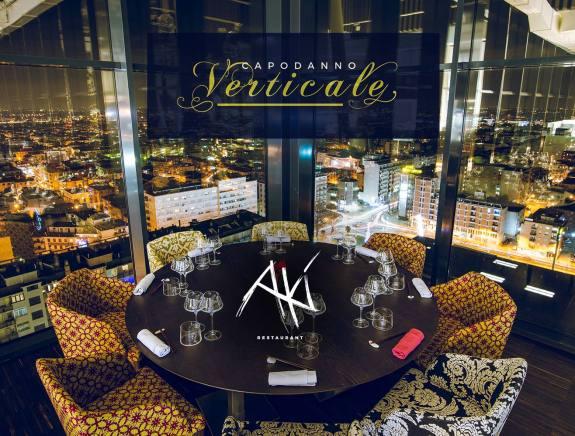 Aki Restaurant (credit Michael Faggiani)
